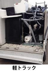 軽トラック積み込み例